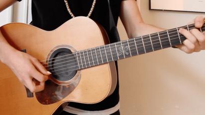 Chitarra e voce